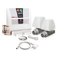 Комплект защиты от протечек воды Аквасторож Классика Радио 2*15 (стандартная комплектация)