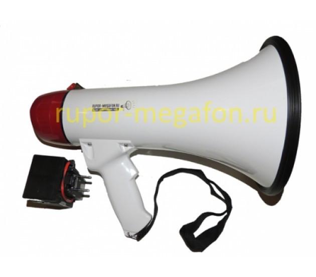 https://rupor-megafon.ru/image/cache/catalog/oldproducts/full_211SU_megafon_bok_s_akb_rup_600-630x552.jpg