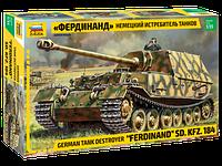 """Немецкий истребитель танков """"Фердинанд"""", 1\35 Сборная модель"""