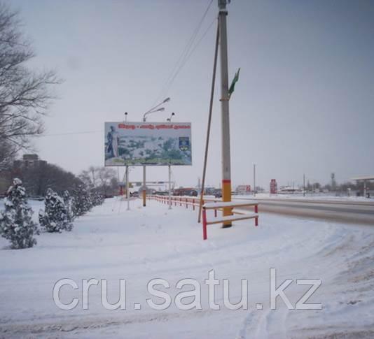 Ул. Тауке хана – ТК «Жансая», напротив Скифтрейда
