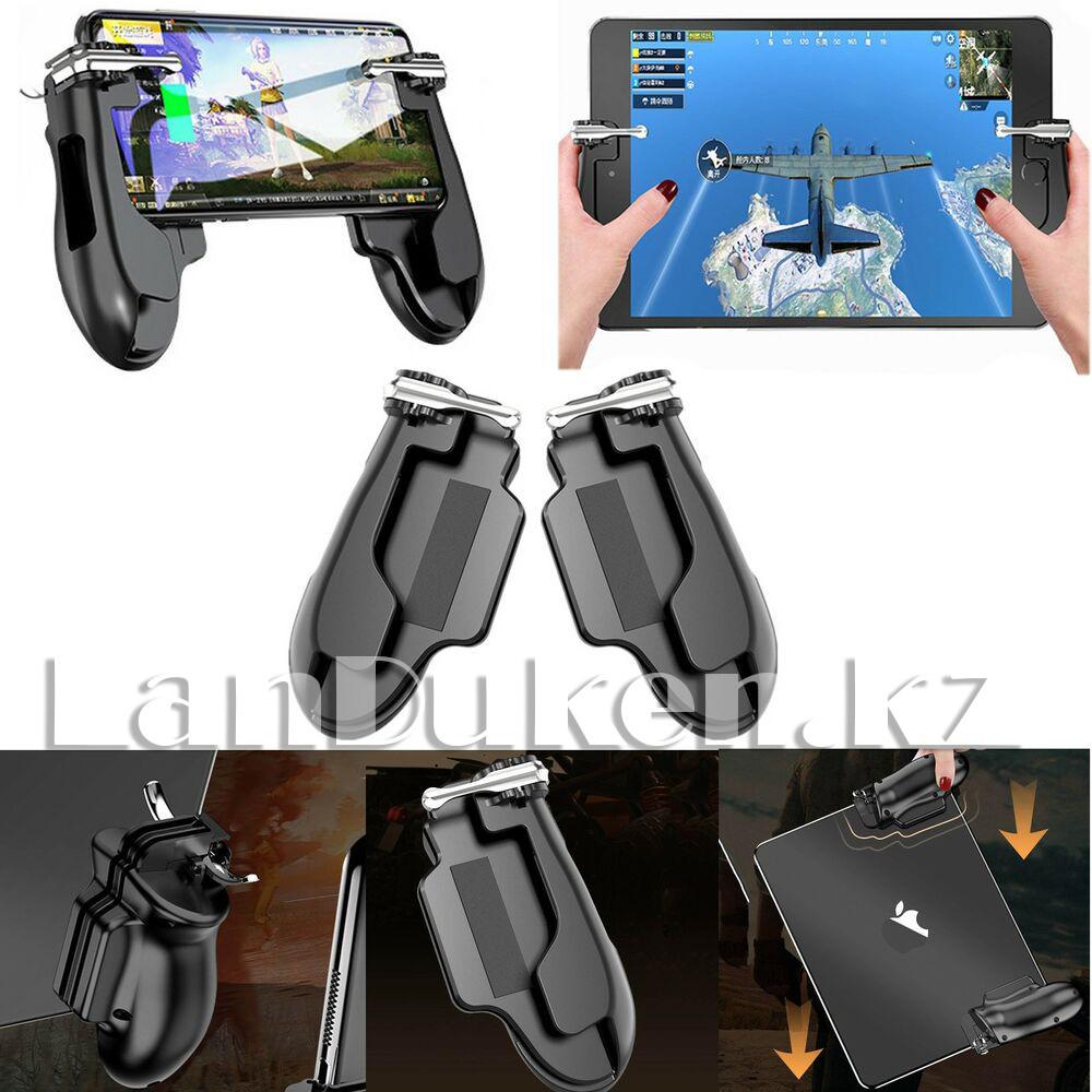 Джойстик геймпад игровой контроллер для телефона и планшета H2