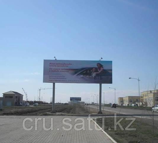 Трасса аэропорт-Атырау (Глория)