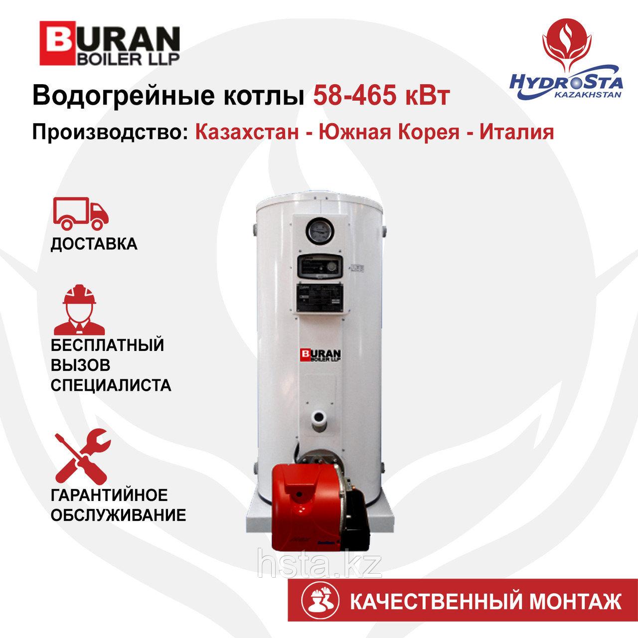 Газовый напольный котел Cronos BB-535