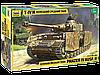 Немецкий средний танк Panzer T-IV (H) Сборная модель 1\35