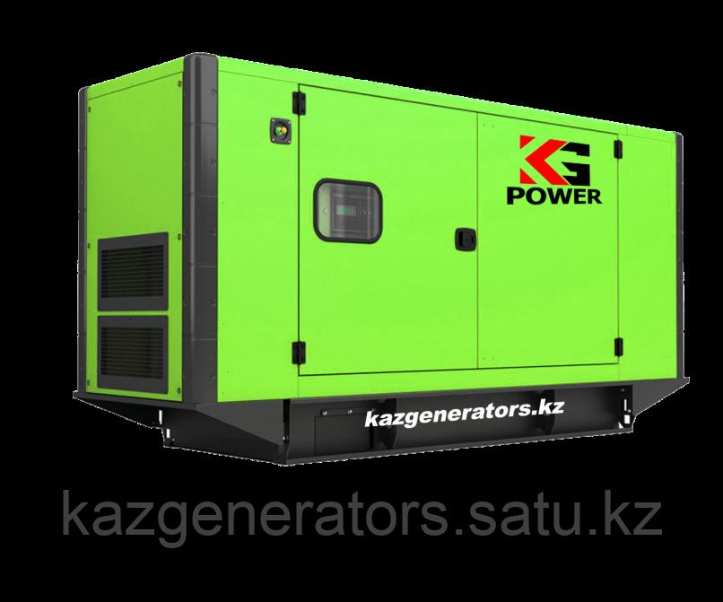Электрогенератор (электростанция) Ricardo KG3-250, 250кВт в кожухе