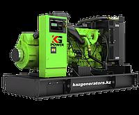 Дизельный генератор (электростанция) Ricardo KG3-30, 30кВт в открытом исполнении
