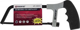 MHS151 Ножовка по металлу, 150 мм