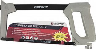 MHS302 Ножовка по металлу, 300 мм
