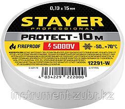 Изолента ПВХ, STAYER Protect-10 не поддерживает горение, 10м (0,13х15 мм), белая