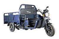 Электрический трицикл Rutrike D4 ГИБРИД 1800 60V1200W