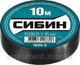 Изолента СИБИН ПВХ 10м х 15мм, черная