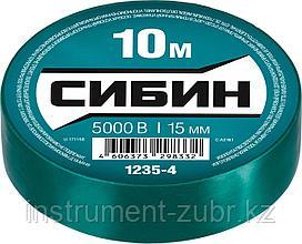 Изолента СИБИН ПВХ 10м х 15мм, зеленая