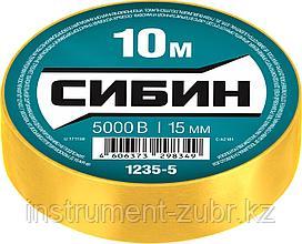 Изолента СИБИН ПВХ 10м х 15мм, желтая