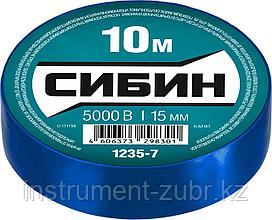 Изолента СИБИН ПВХ 10м х 15мм, синяя