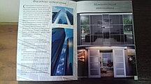 Разработка каталогов по индивидуальному заказу