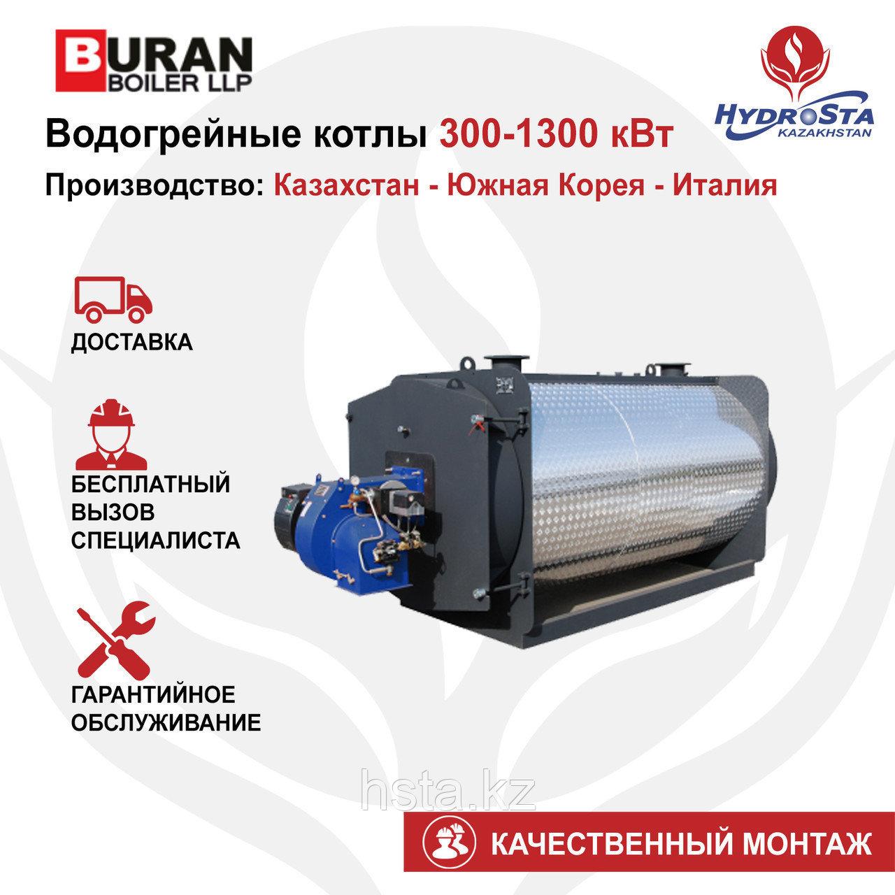 Котел одноконтурный Cronos BB-950 (Buran Boiler) 950кВт (цена без горелки)