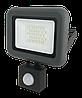 Прожектор PFL 20w  LED 20Вт  JazzWay