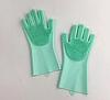 Перчатки силиконовые Magic Silicone Gloves, Алматы, фото 2