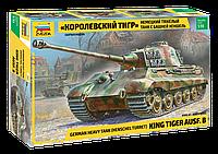 Тяжелый немецкий танк T-VIB «Королевский Тигр» с башней Хеншель Сборная модель 1\35, фото 1
