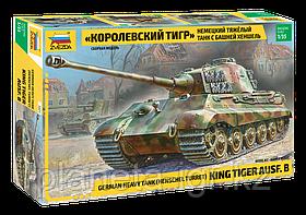 Тяжелый немецкий танк T-VIB «Королевский Тигр» с башней Хеншель Сборная модель 1\35