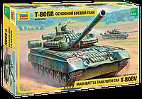 Сборная модель Основной боевой танк Т-80БВ, 1\35, фото 1
