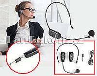 Головной беспроводной микрофон передатчик на ухе, разъем с переходником UHF, фото 1