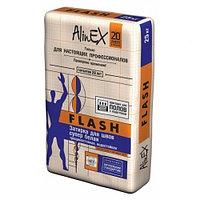Затирка для швов AlinEX FLASH, для керамической плитки, 25 кг