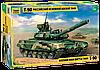 Российский основной боевой танк Т-90, Сборная модель 1\35