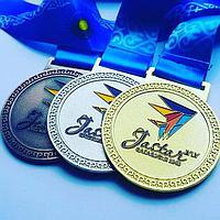 Медаль Жастар жылы в наличии , фото 1