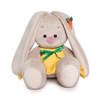 """Мягкая игрушка """"Zaika Mi"""" Зайка Ми в желтом сарафане с морковкой (малыш)"""