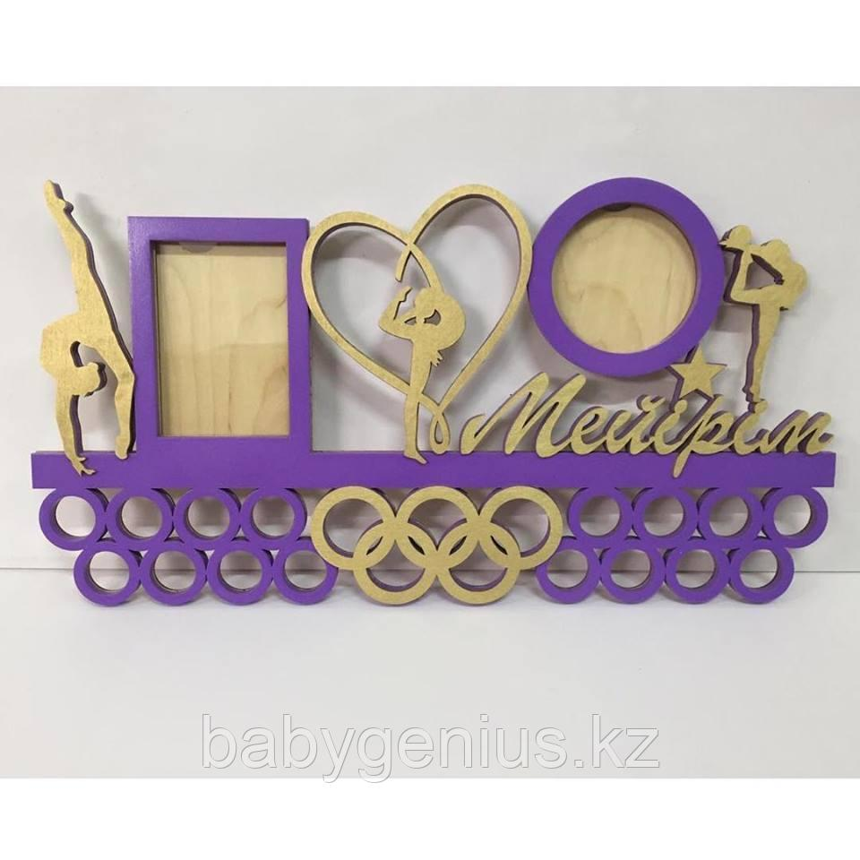 Именная медальница с фоторамками  Художественная Гимнастика на заказ за 5 дней