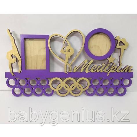 Именная медальница с фоторамками  Художественная Гимнастика на заказ за 5 дней, фото 2