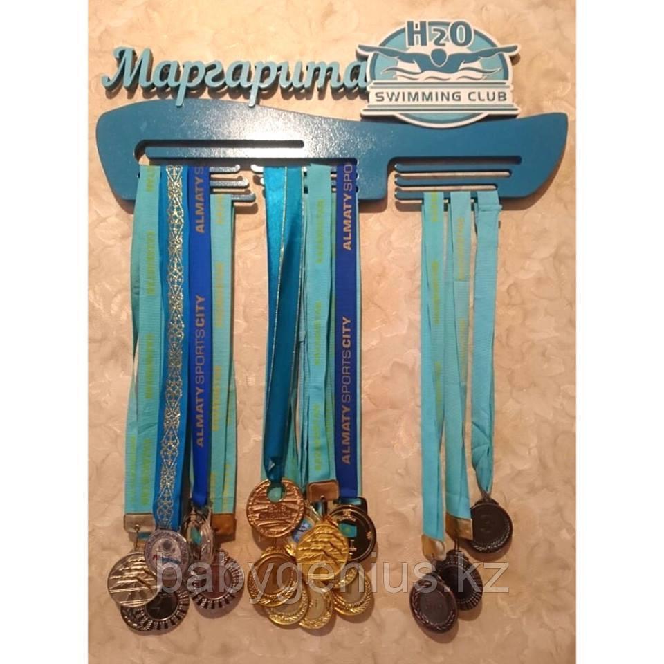 Именная медальница Плавание на заказ за 5 дней