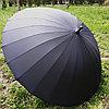 """Зонт-трость """"Парламент"""" черный, 24 спицы"""