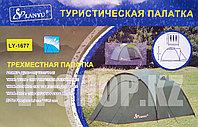 Трехместная палатка Lanyu LY-1677 с тамбуром двухслойная (210x310x145 см), доставка