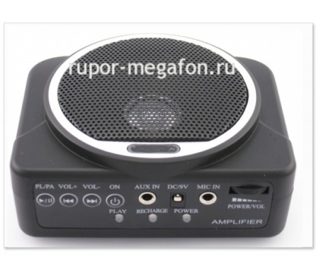 https://rupor-megafon.ru/image/cache/catalog/products3/full_TH-580-rupor-6-630x552.jpg