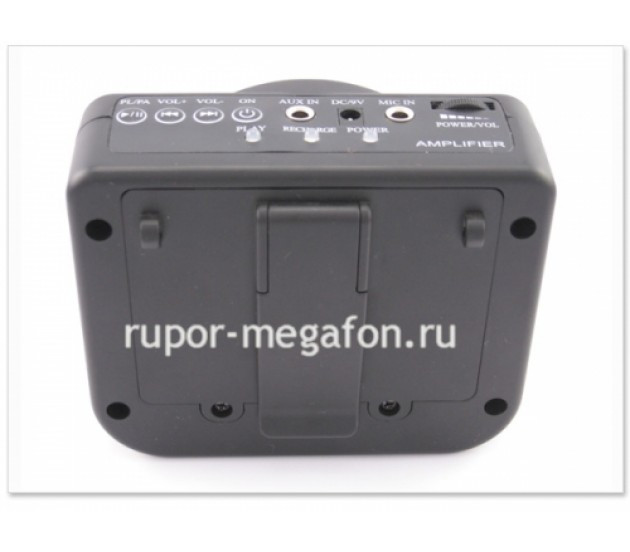 https://rupor-megafon.ru/image/cache/catalog/full_TH-580-rupor-4-630x552.jpg