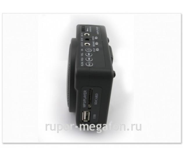 https://rupor-megafon.ru/image/cache/catalog/products3/full_TH-580-rupor-1-630x552.jpg