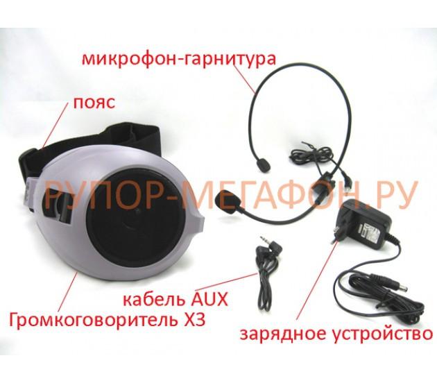 https://rupor-megafon.ru/image/cache/catalog/products2/gromkogovoritel_na_poyas_x3_komplekt_25_vatt_megafon-630x552.jpg