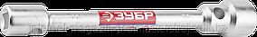 Ключ баллонный торцовый, 24 х 27 мм, серия «МАСТЕР», ЗУБР