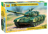 Российский основной танк с активной броней Т-72Б, сборная модель 1\35, фото 1