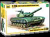Советский основной боевой танк Т-72Б (ОГРАНИЧЕННЫЙ ВЫПУСК), сборная модель, 1\35