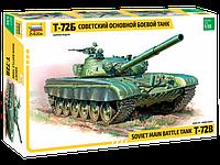 Советский основной боевой танк Т-72Б (ОГРАНИЧЕННЫЙ ВЫПУСК), сборная модель, 1\35, фото 1