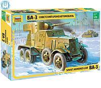 """Советский бронеавтомобиль БА-3"""" (ограниченая серия), сб модель, 1:35"""