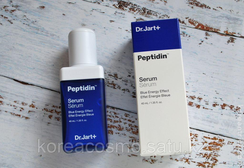 Peptidin Blue Serum Energy Effect [Dr. Jart+]