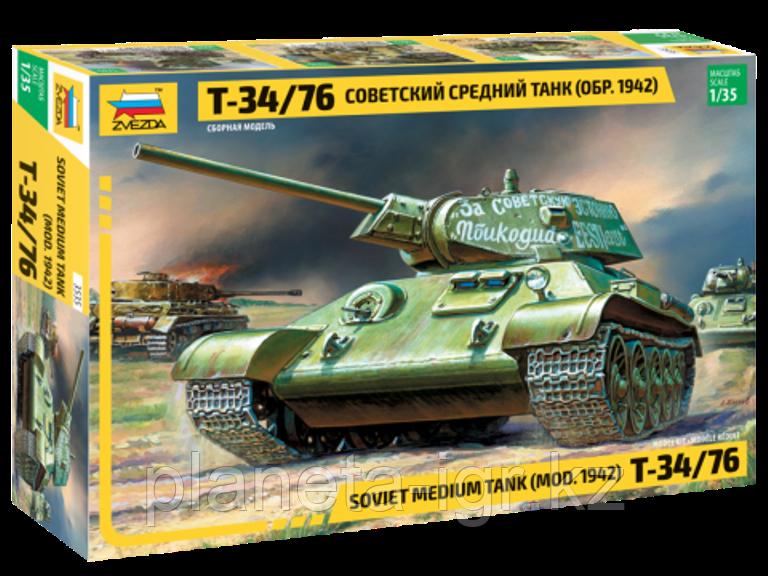 Советский средний танк Т-34/76 (обр. 1942 г.), сб модель, 1:35