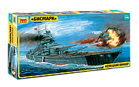 "Немецкий линкор ""Бисмарк"", сб модель, 1:400, фото 1"