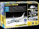 Пассажирский авиалайнер Боинг 737-800™, сборная модель, 1:144, фото 2