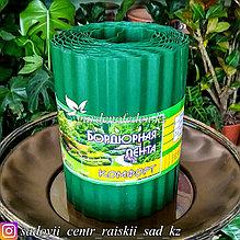 """Лента бордюрная, гофрированная """"Агроком"""". Ширина/Длинна: 20см x 9м. Цвет: Зеленый."""