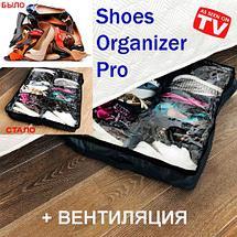 Органайзер для 12 пар обуви SHOES ORGANIZER PRO с вентиляцией (Серый), фото 3